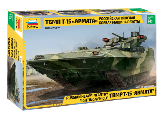 "Zvezda 3681 - 1:35 Russian heavy infantry fighting vehicle BMP T-15 "" Armata"""