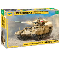 Zvezda 3695 - 1:35 TERMINATOR 2 RUSS.FIRE SUPPORT VEHICLE