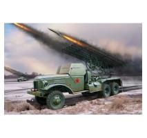Hobby Boss 83846 - 1:35 Russian BM-13