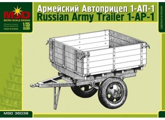 Micro Scale Design - 1:35 1-AP-1 Russian army trailer