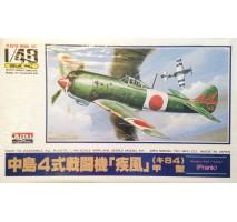 MICROACE/ARII - 1:48 Nakajima Hayate (KI84) FRANK