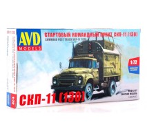 AVD 1294 - 1:72 Command Post Truck SKP-11 (ZIL-130)