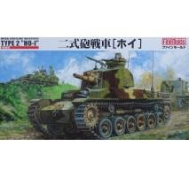 "FINE MOLDS FM24 - 1:35 IJA Tank Destroyer  type2 ""HO-I"""