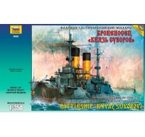 "Zvezda 9026 - 1:350 Russian Battle Ship ""KNIAZ SUVOROV"""