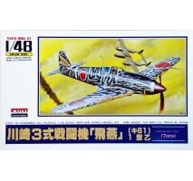 MICROACE/ARII - 1:48 Hien Type 1 Otsu
