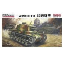 "FINE MOLDS FM29 - 1:35 IJA Type3 Medium Tank ""Chi-Nu"" with Long Barrel"