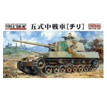 "FINE MOLDS FM28 - 1:35 IJA Medium Tank Type5 ""CHI-RI"""