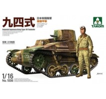 TAKOM 1006 - 1:16 Imperial Japanese Army Type 94 Tankette