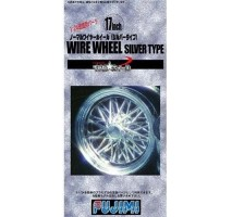 FUJIMI 193229 - 1:24 TW-53 17inch Normal Whire Wheel (Silver)