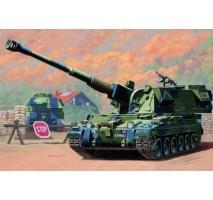 Trumpeter 00324 - 1:35 British 155mm AS-90 howitzer