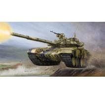Trumpeter 05560 - 1:35 Russian T-90 MBT – Cast Turret