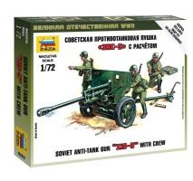 Zvezda 6253 - 1:72 Zis - 3 Soviet Gun - 3 figures