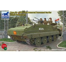 Bronco Models CB35086 - 1:35 Type 63-1 (YW-531A) Armored Personnel Carrier(Early productio