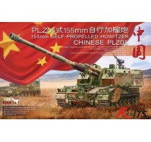 MENG TS-022 - 1:35 155m Self-Propelled Howitzer Chinese PLZ04
