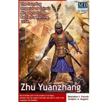 Masterbox 24059 - 1:24 Zhu Yuanzhang. The founding emperor of China's Ming dynasty. Battle for Nanjing, 1356