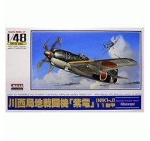MICROACE/ARII - 1:48 Japanese Fighter Kawanishi Shiden GEORGE