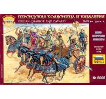 Zvezda 8008 - 1:72 PERSIAN CAVALRY - 9 figures