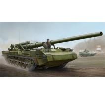 Trumpeter 05593 - 1:35 Soviet 2S7 Self-Propelled Gun