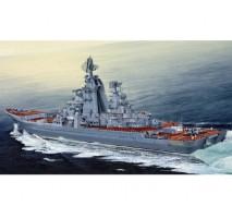 Trumpeter 04521 - 1:350 Russian cruiser Admiral Lazarev Ex-Frunze