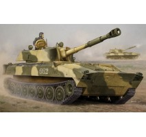 Trumpeter 05571 - 1:35 Russian 2S1 Self-propelled Howitzer