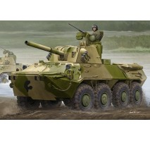 Trumpeter 09559 - 1:35 2S23 Nona-SVK 120mm Self-propelled Mortar System