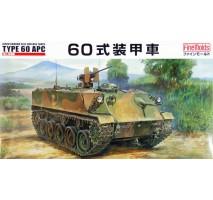 FINE MOLDS FM40 - 1:35 JGSDF Type 60 APC