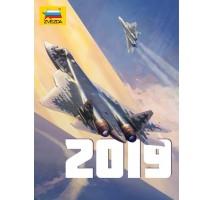Zvezda 04067 - ZVEZDA Catalog 2019 (EN)