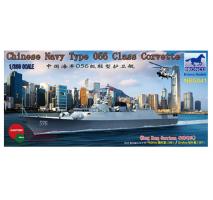 Bronco Models NB5041 - 1:350 Chinese Navy Type 056 Class Corvette(596/597) Huizhou/Qinzh
