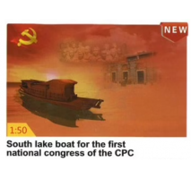 Bronco Models PB5001 - 1:50 SOUTH LAKE RED BOAT FOR THE FIRST NATIONAL CONGRESS