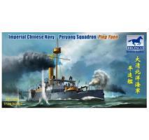 Bronco Models KB14005 - 1:144 Imperial Chinese Navy Peiyang Squadron Ping Yuen