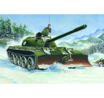 Trumpeter 00313 - 1:35 T-55 model 1958 with BTU-55