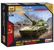 Zvezda 7421 - 1:100 122-mm Gvozdika