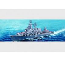 Trumpeter 04519 - 1:350 Russian Navy VARYAG