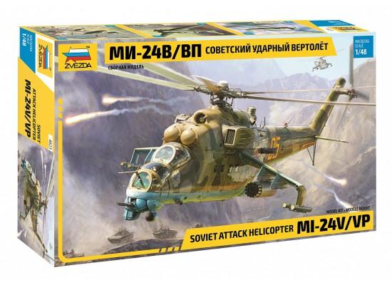 Zvezda 4823 - 1:48 Soviet attack helicopter MIL MI-24 V/VP Hind E