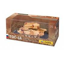 Zvezda 2501 - Russian TOS-1A Russian Multiple Rocket Launcher 1:72