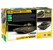 Zvezda 3670 - 1:35 T-14 Armata Russian Main Battle Tank