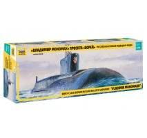 "Zvezda 9058 - SSBN ""Borei"" Nuclear Submarine 1:350"