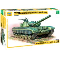 Zvezda 3550 - 1:35 T-72B